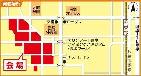 ふれあいフェスティバル会場地図.jpg